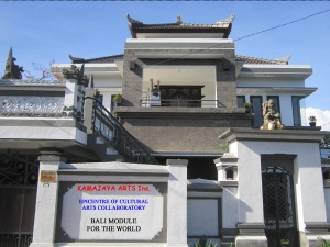 Training venue for gamelan, puppetry and dance studio of Bali Module for the World